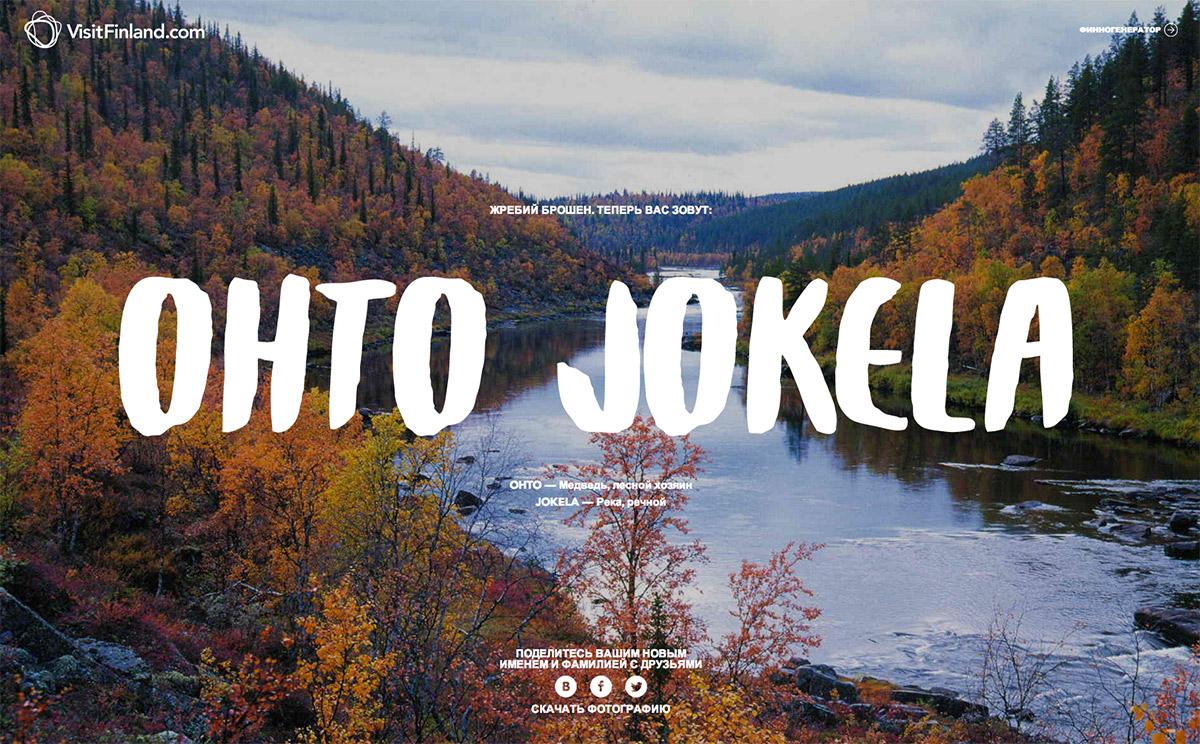 Ohto Jokela