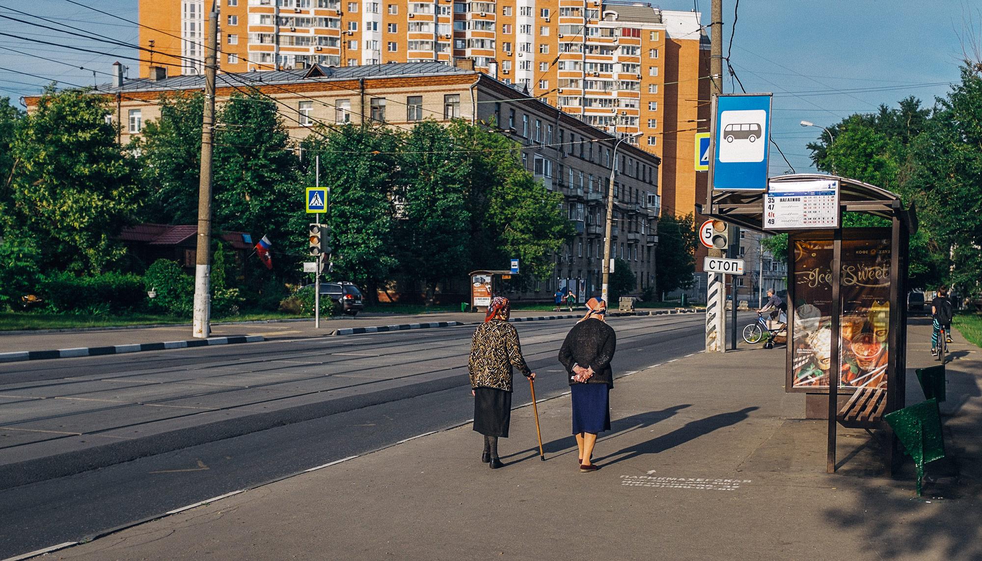 Проститутки московское шоссе хотела, чтобы