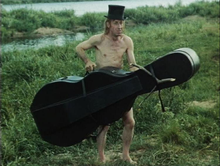 Карусель (1970)